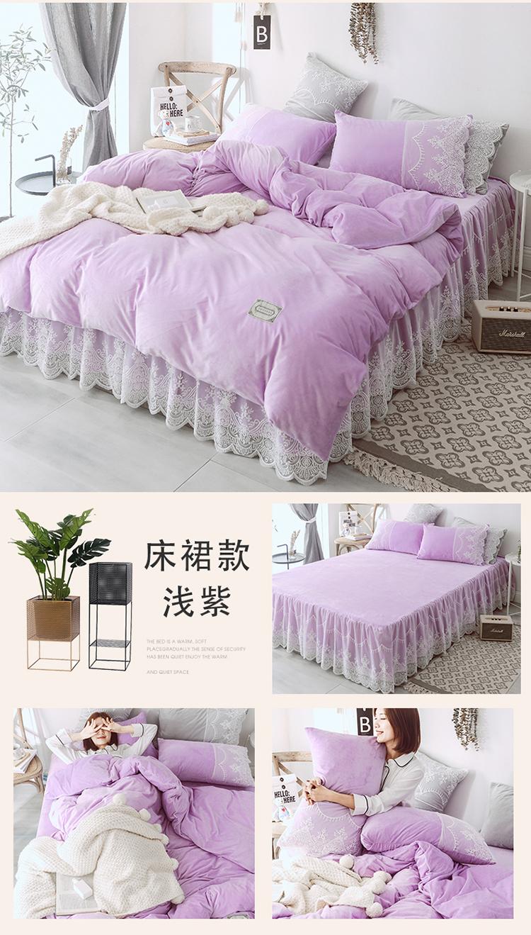 床裙款-浅紫.jpg