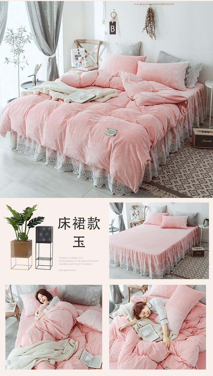 床裙款-玉.jpg