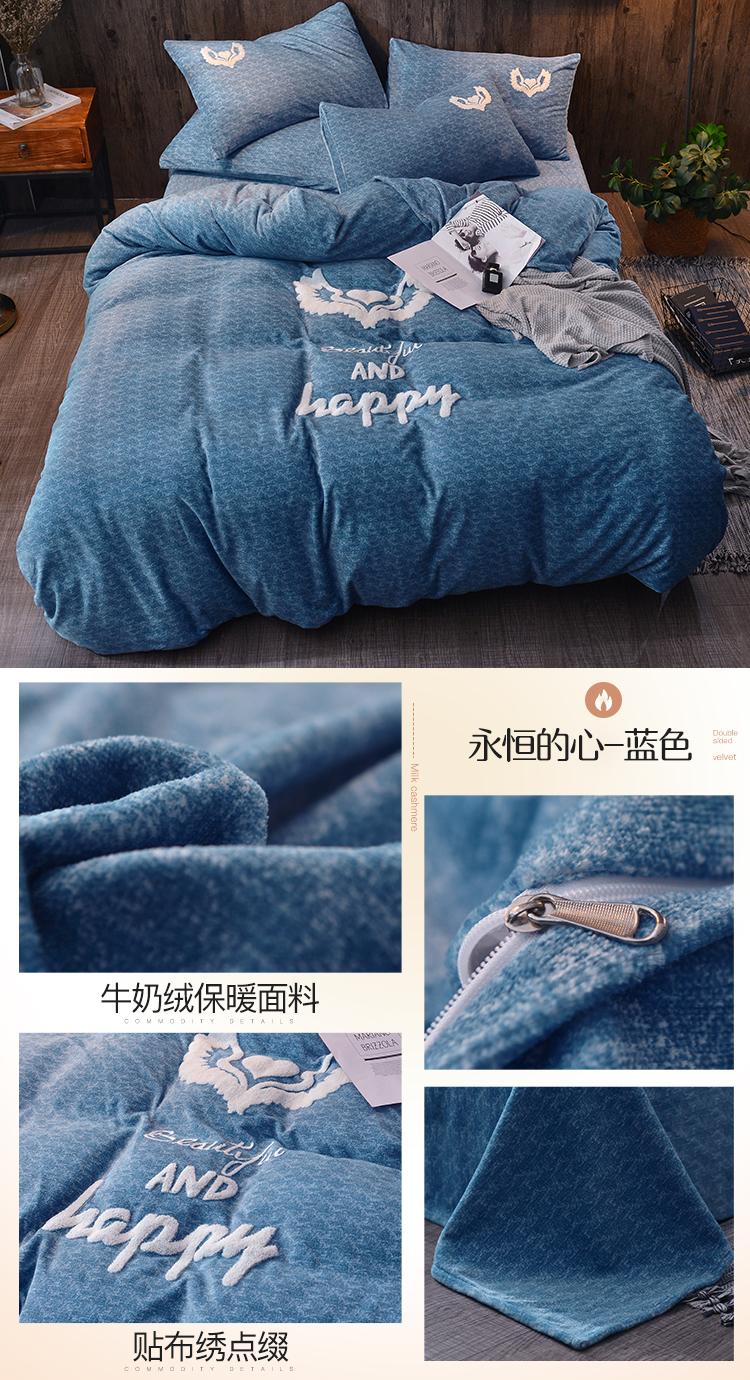 永恒的心-蓝色.jpg