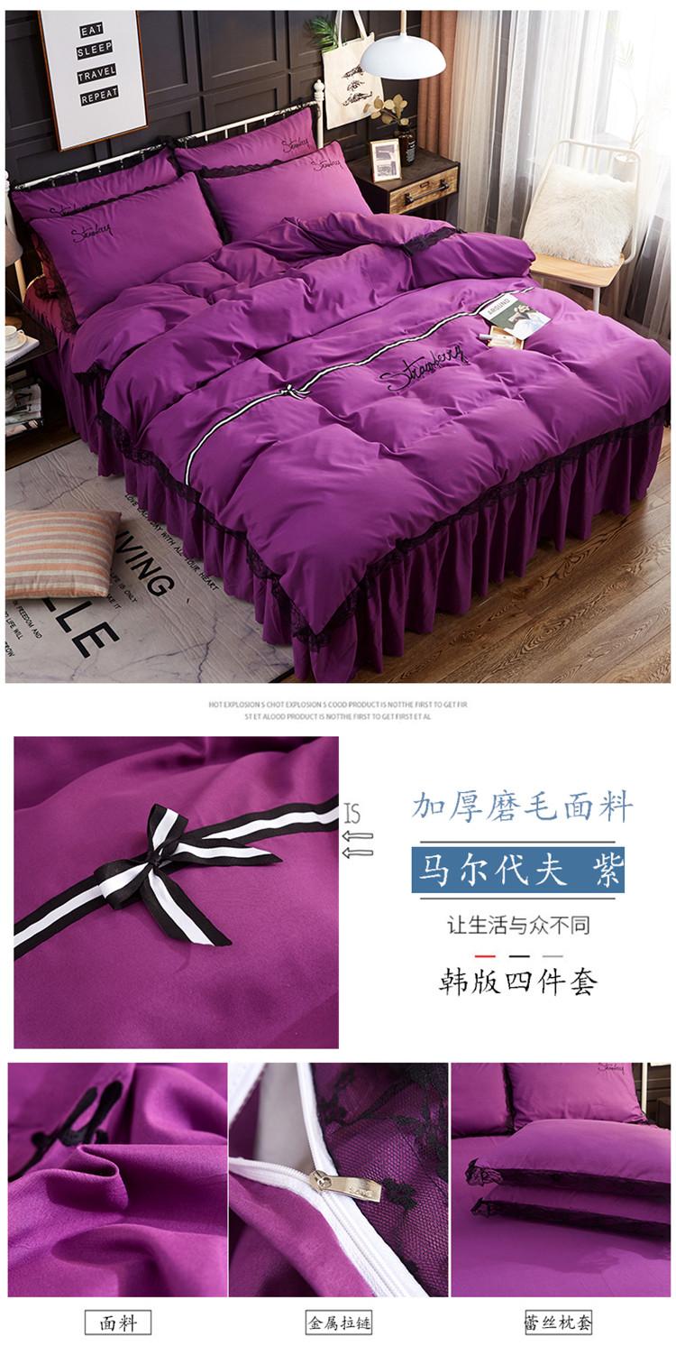 11  马尔代夫 紫.jpg