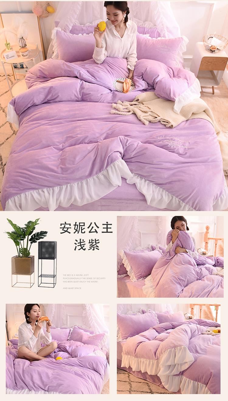安妮公主-浅紫.jpg