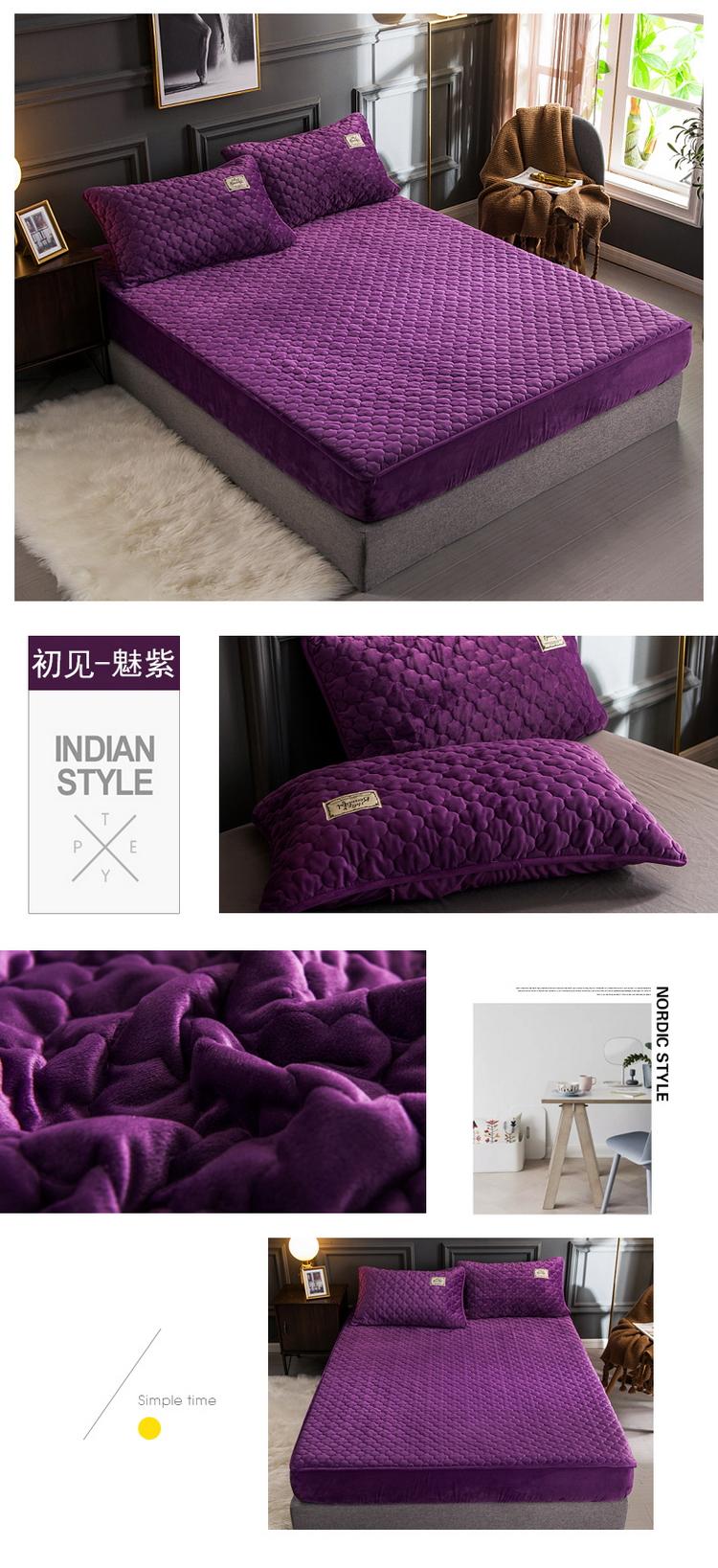 更多花型 初见 魅紫.jpg