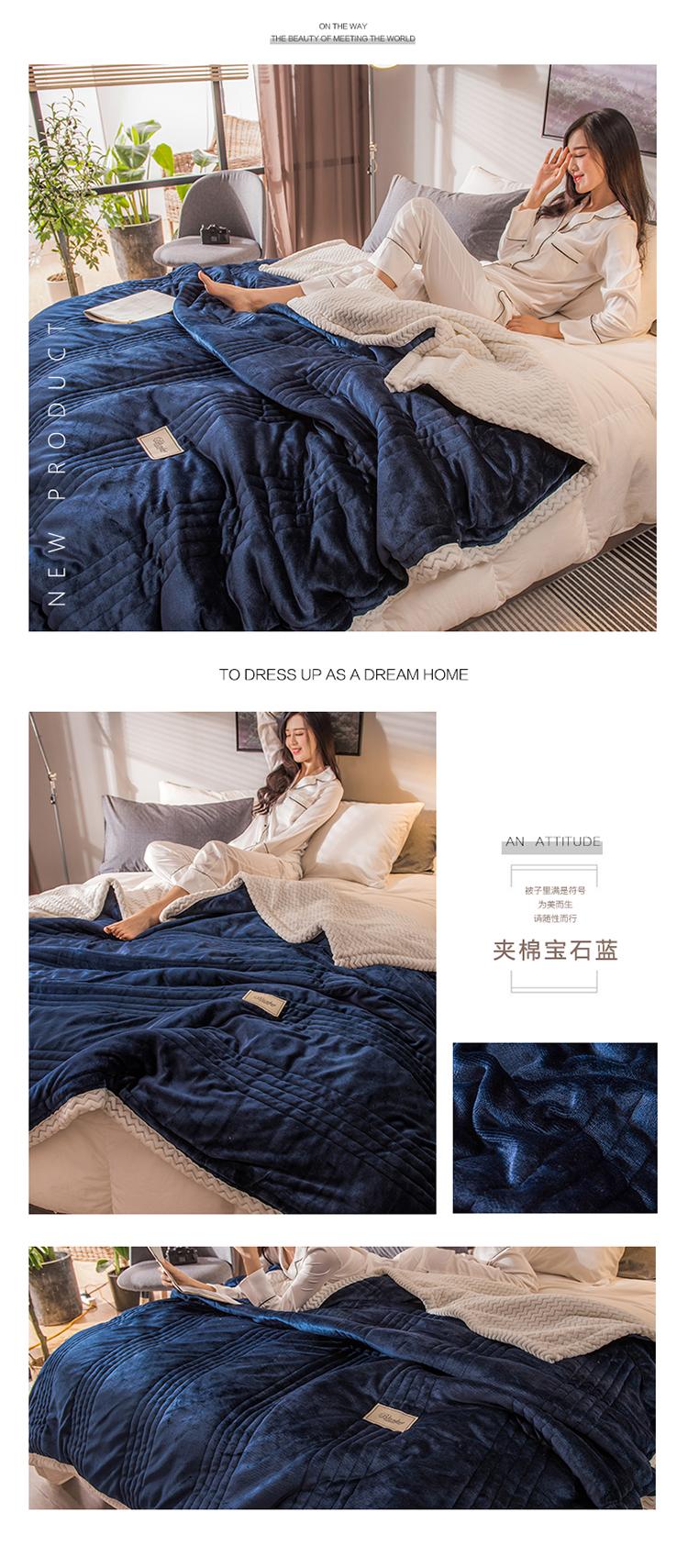 夹棉宝石蓝.jpg