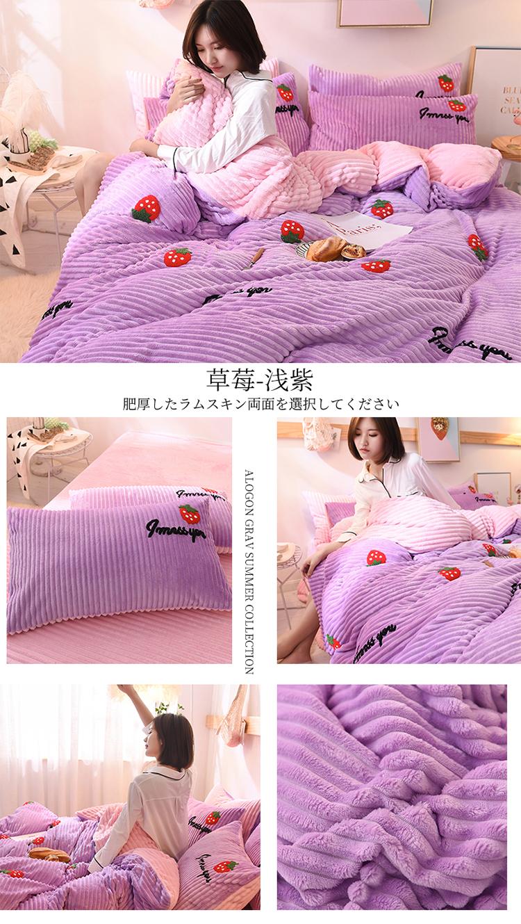 草莓-浅紫.jpg