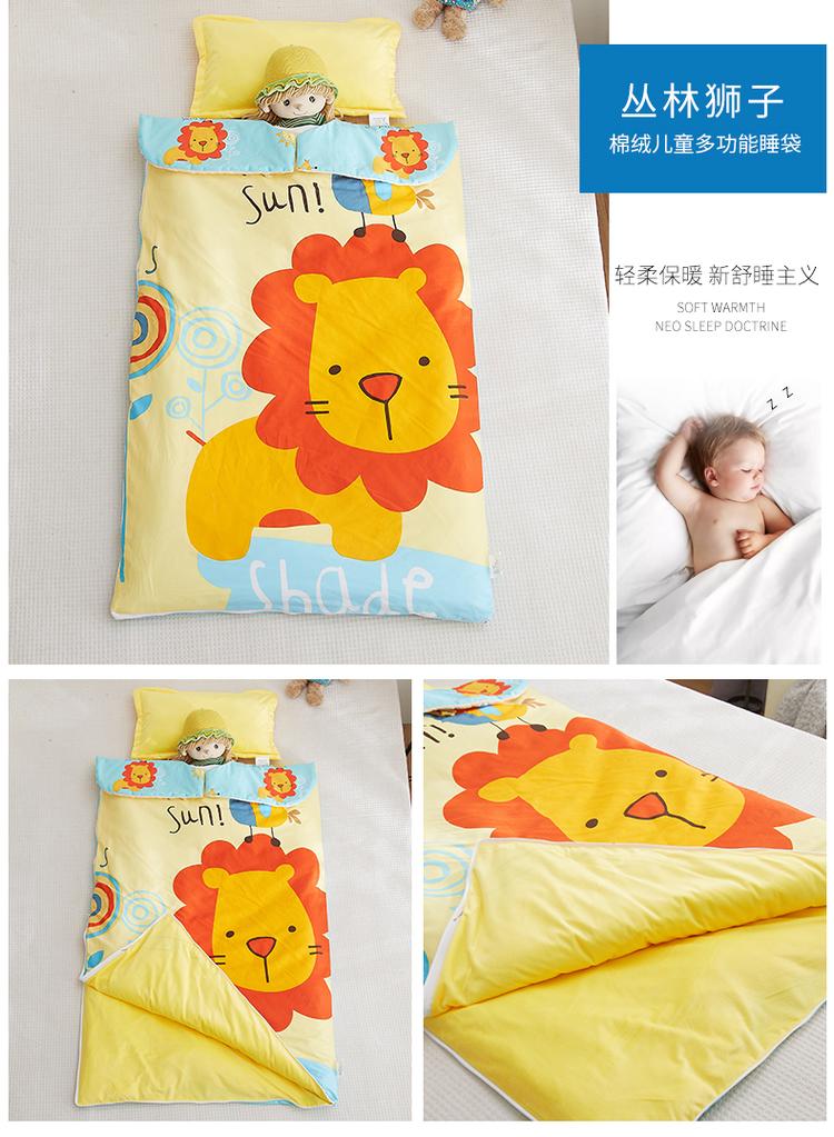 丛林狮子.jpg