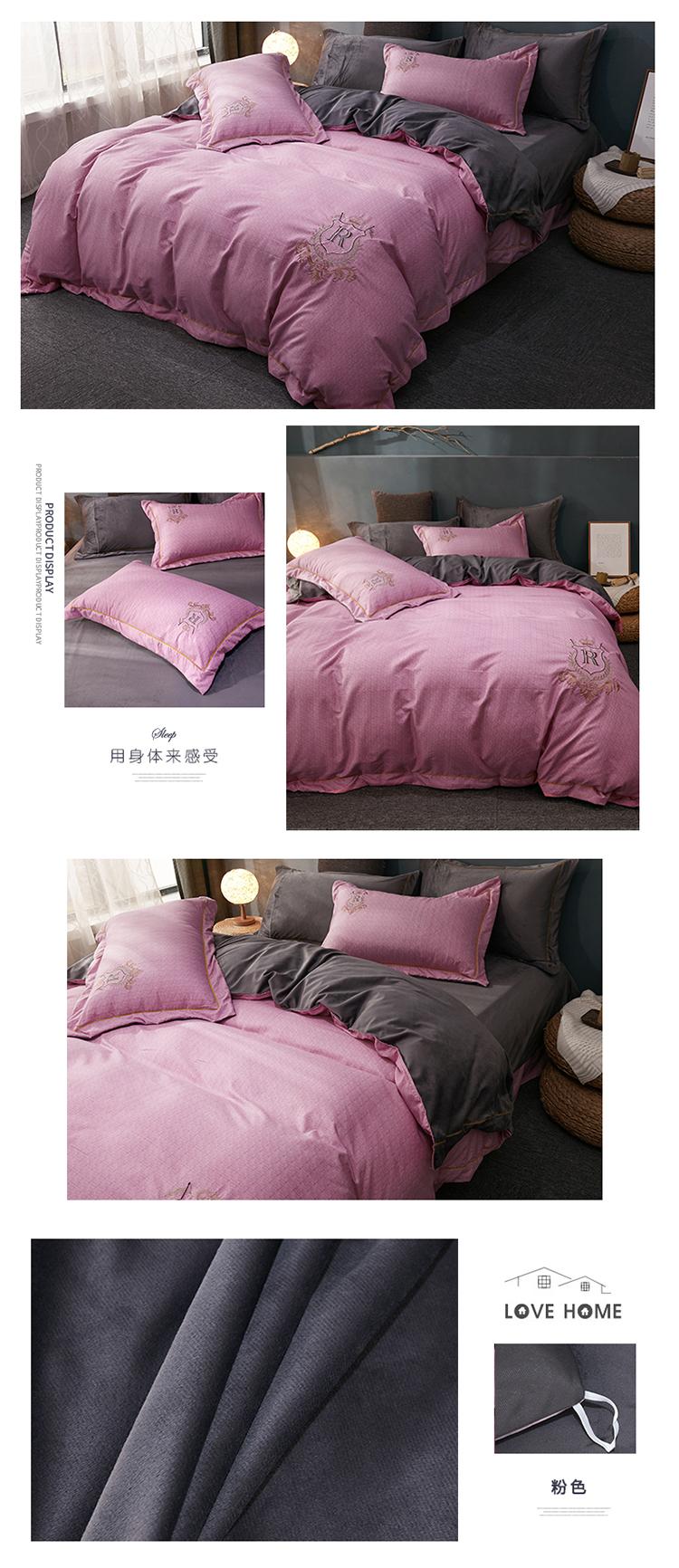 粉色750.jpg