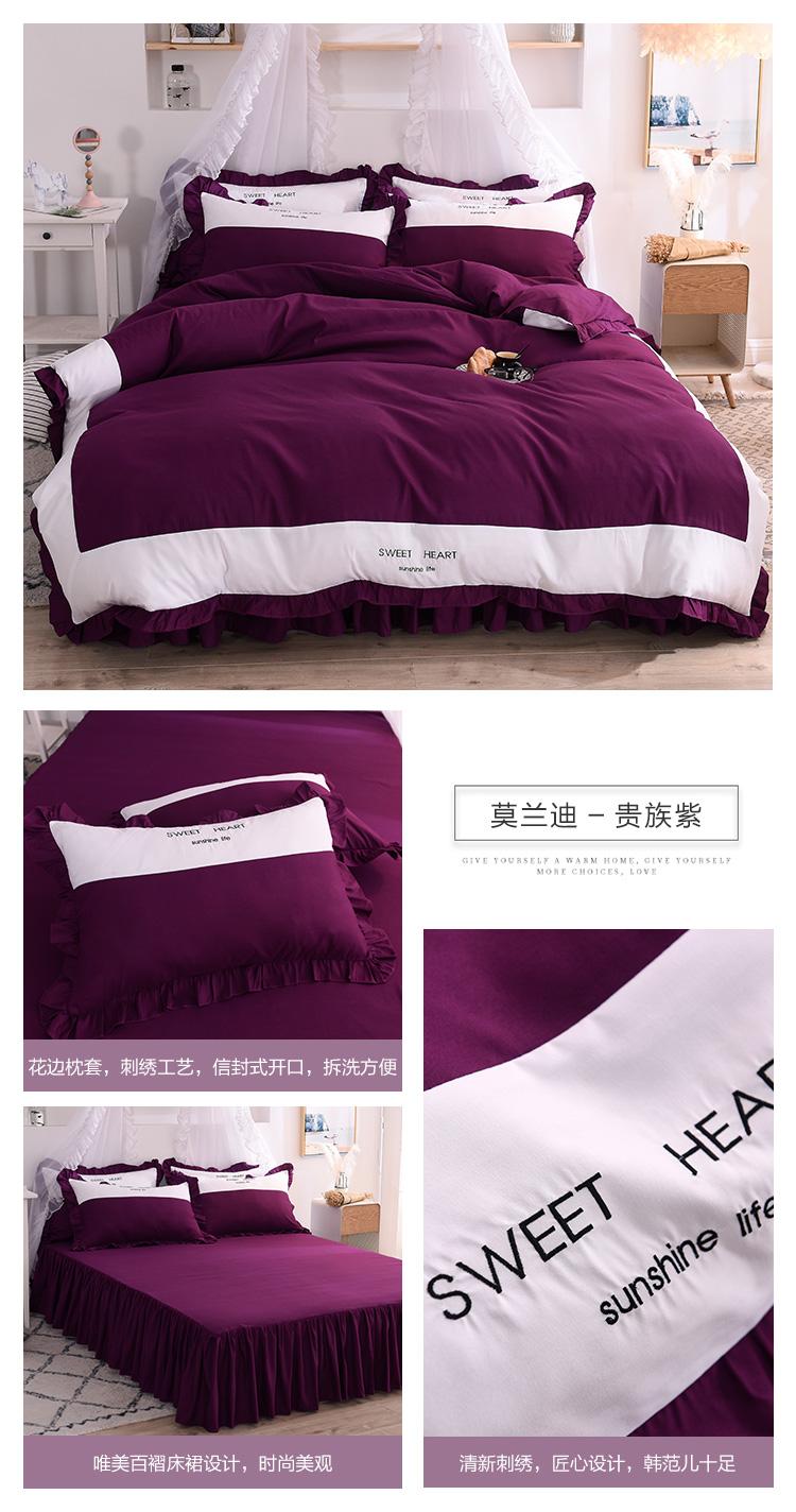 莫兰迪-贵族紫.jpg