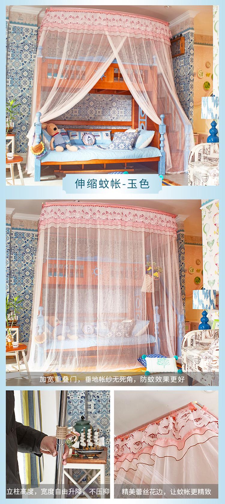 米黄详情页_17.jpg