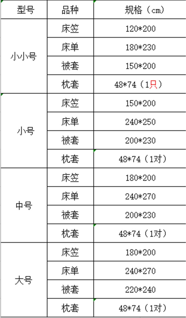 1547271339(1).jpg