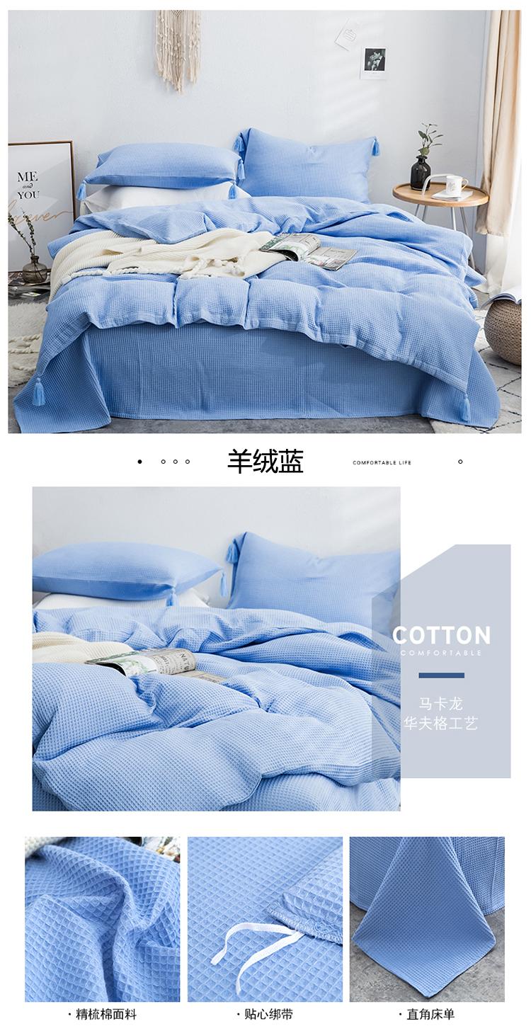 羊绒蓝.jpg