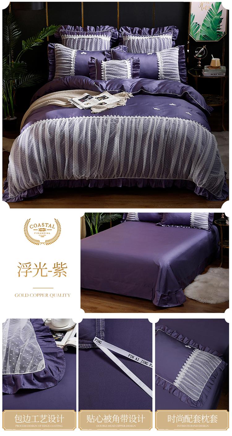 浮光-紫.jpg