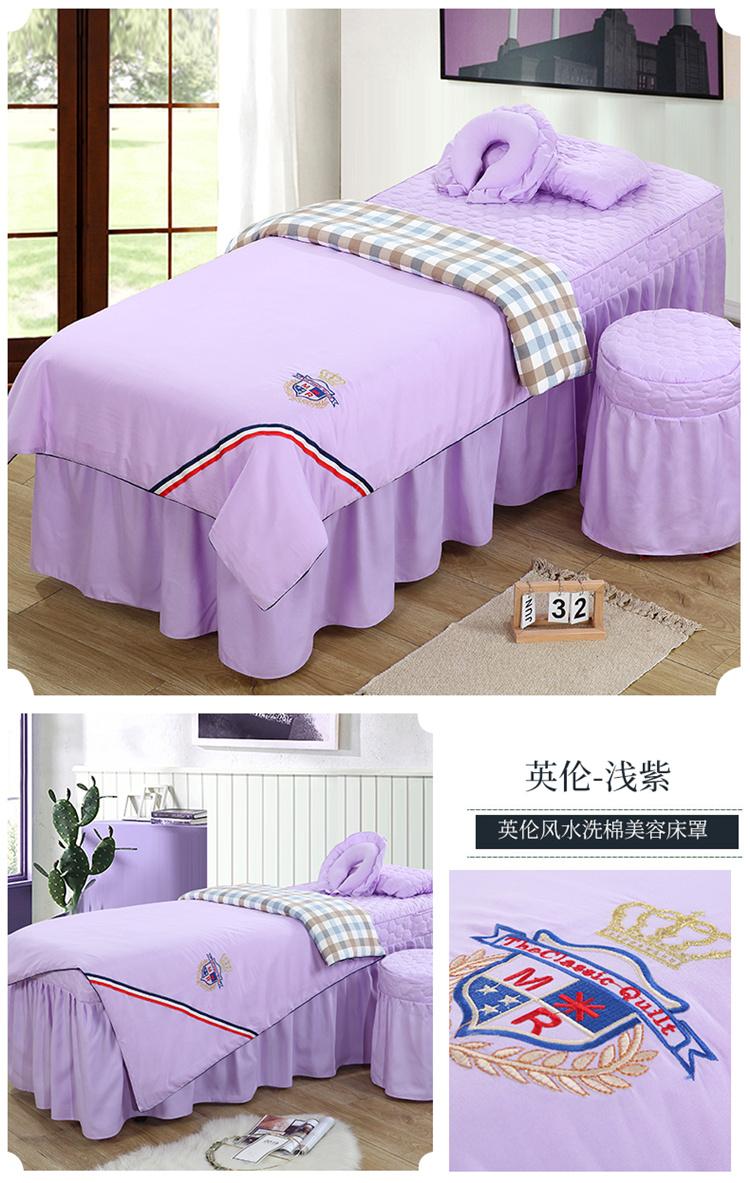 英伦-浅紫.jpg