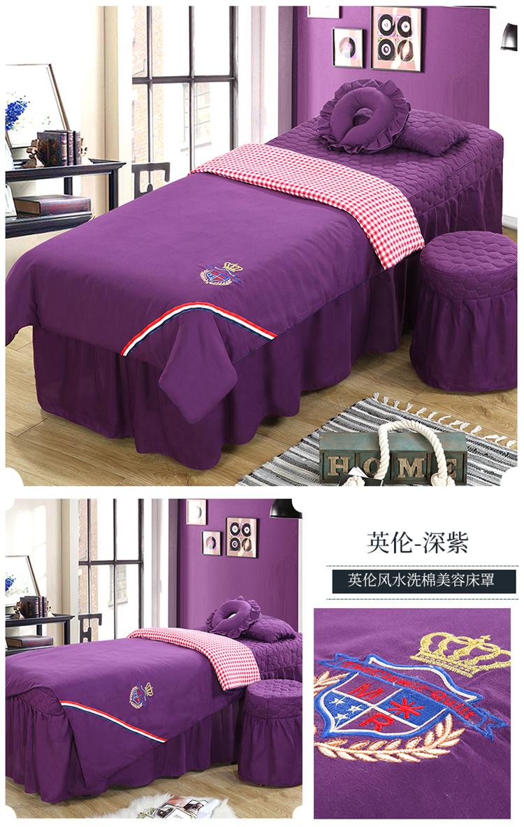 英伦-深紫.jpg