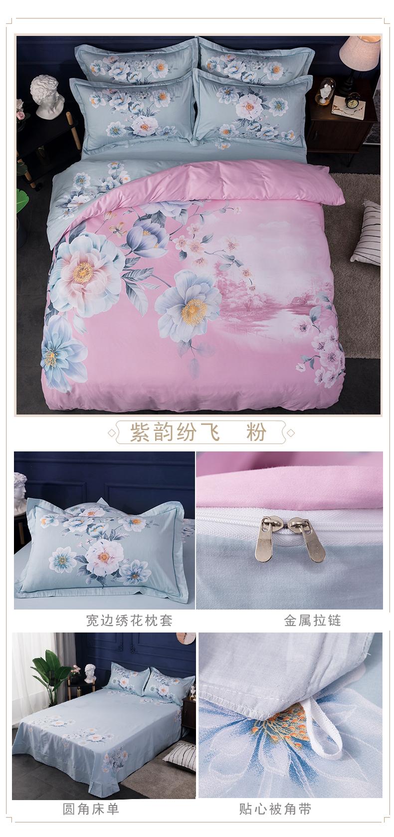 紫韵纷飞【粉】 790.jpg