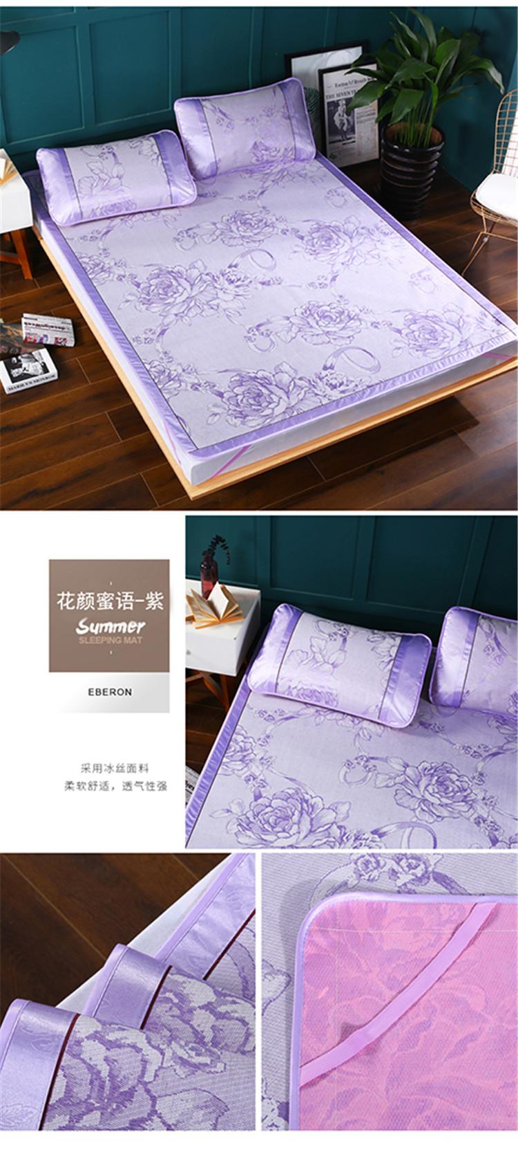 花颜蜜语-紫.jpg