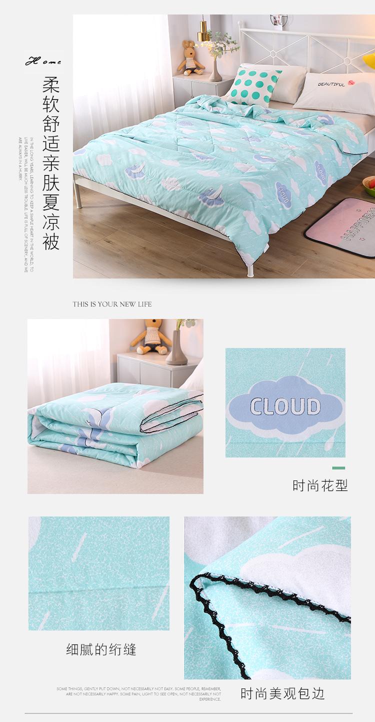 云朵 绿.jpg