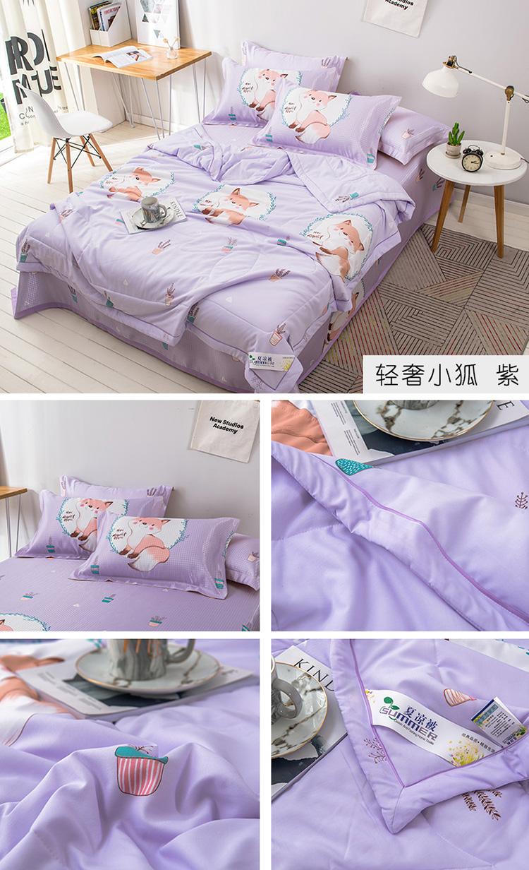 轻奢小狐 紫.jpg