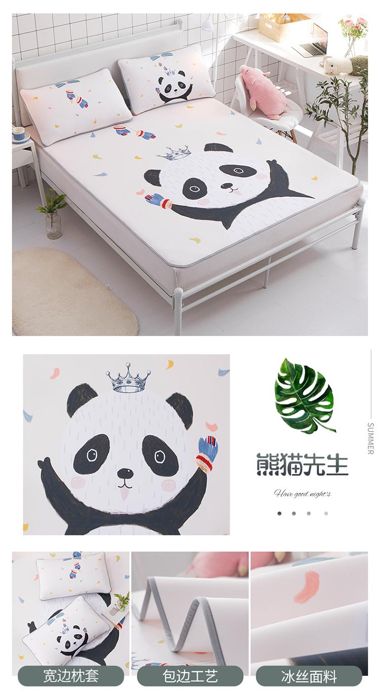 熊猫先生.jpg