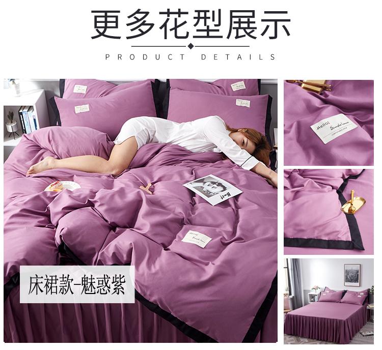 一拖四魅惑紫.jpg