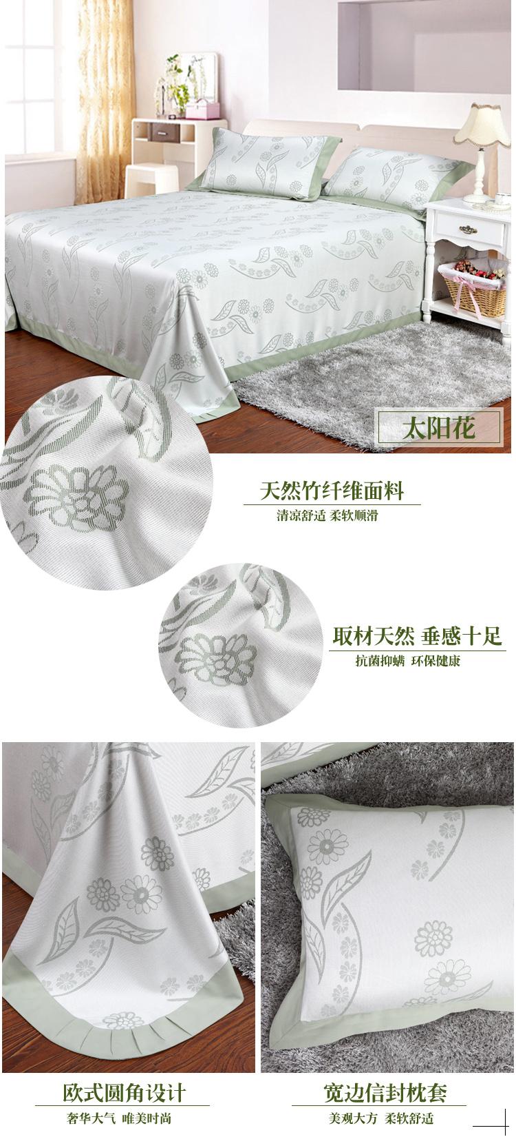 竹纤维太阳花.jpg