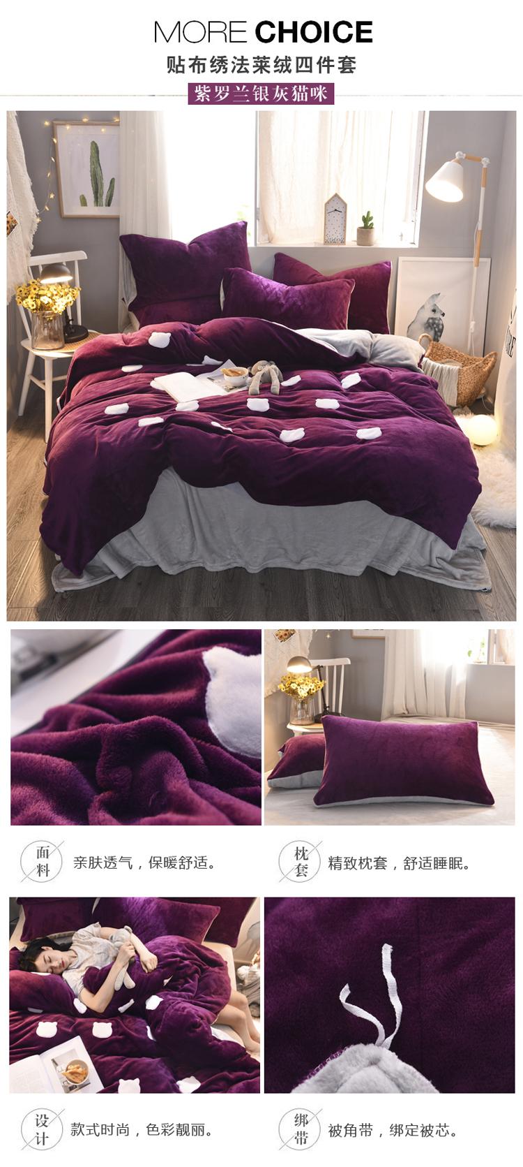 紫罗兰银灰猫咪.jpg