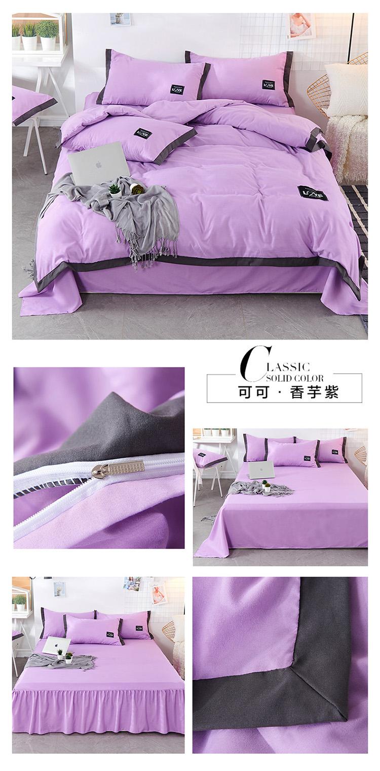 香芋紫.jpg