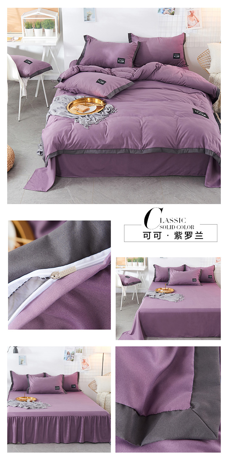 紫罗兰.jpg