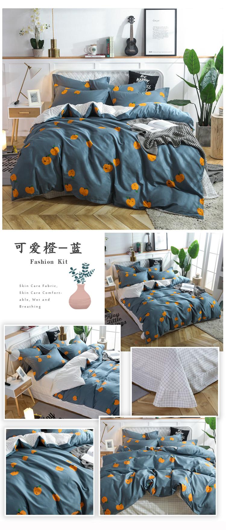 1可爱橙-蓝.jpg