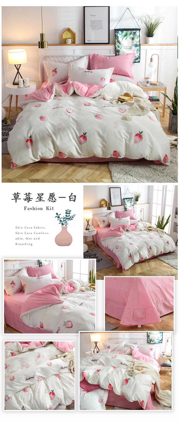 11草莓星愿-白.jpg