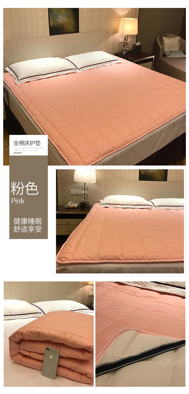 全棉床护垫750_15.jpg