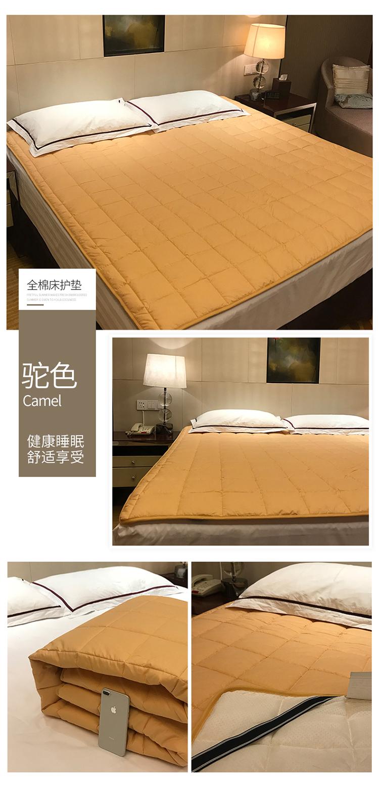 全棉床护垫750_16.jpg