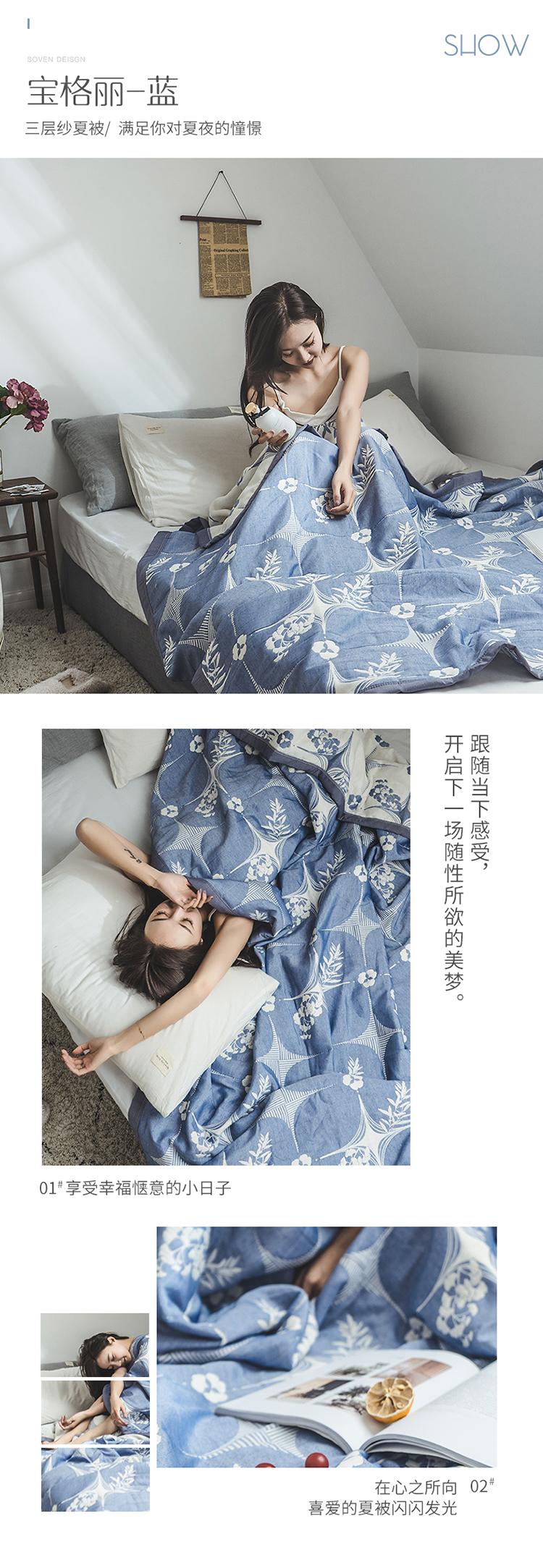 宝格丽-蓝.jpg