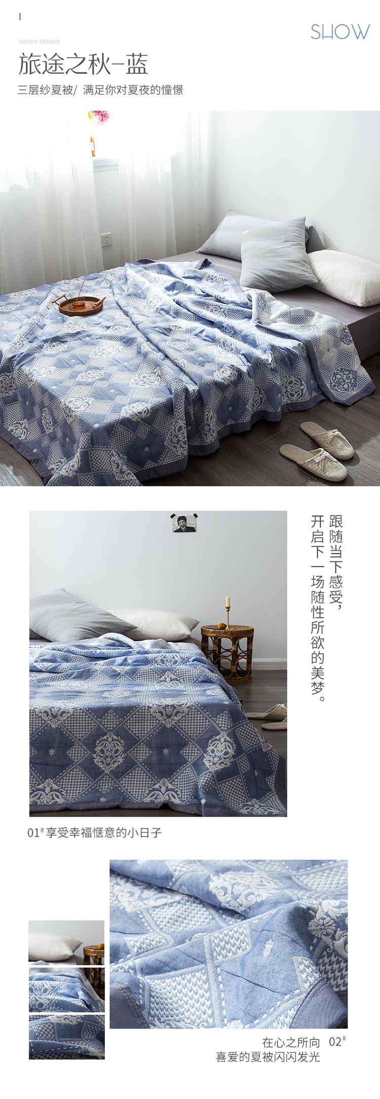 旅途之秋-蓝.jpg