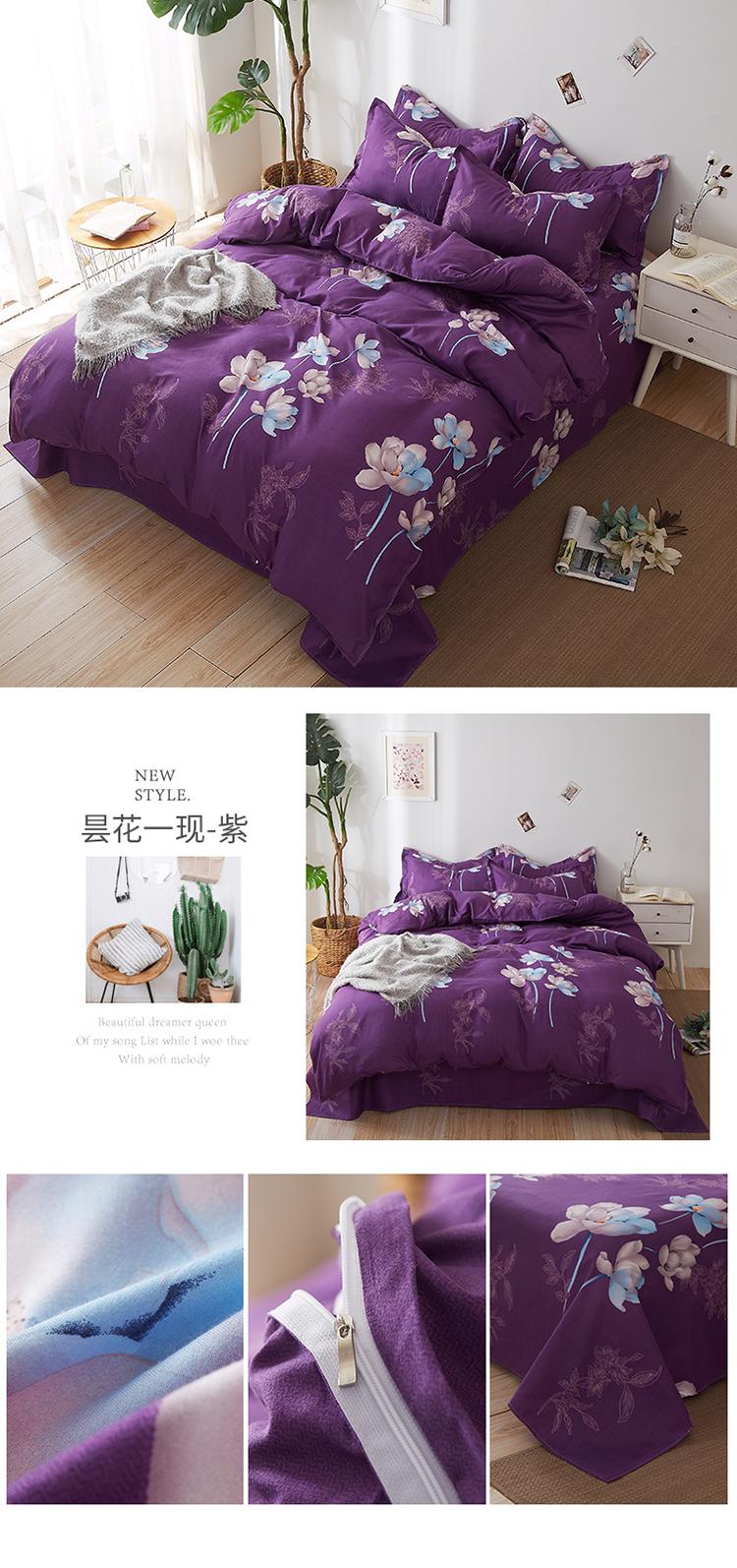 昙花一现-紫.jpg
