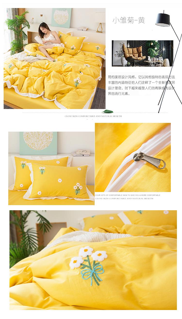 小雏菊-柠檬黄.jpg