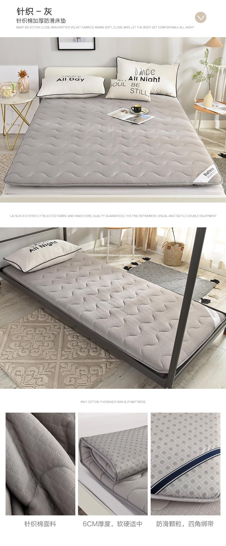 针织棉加厚防滑床垫_18.jpg