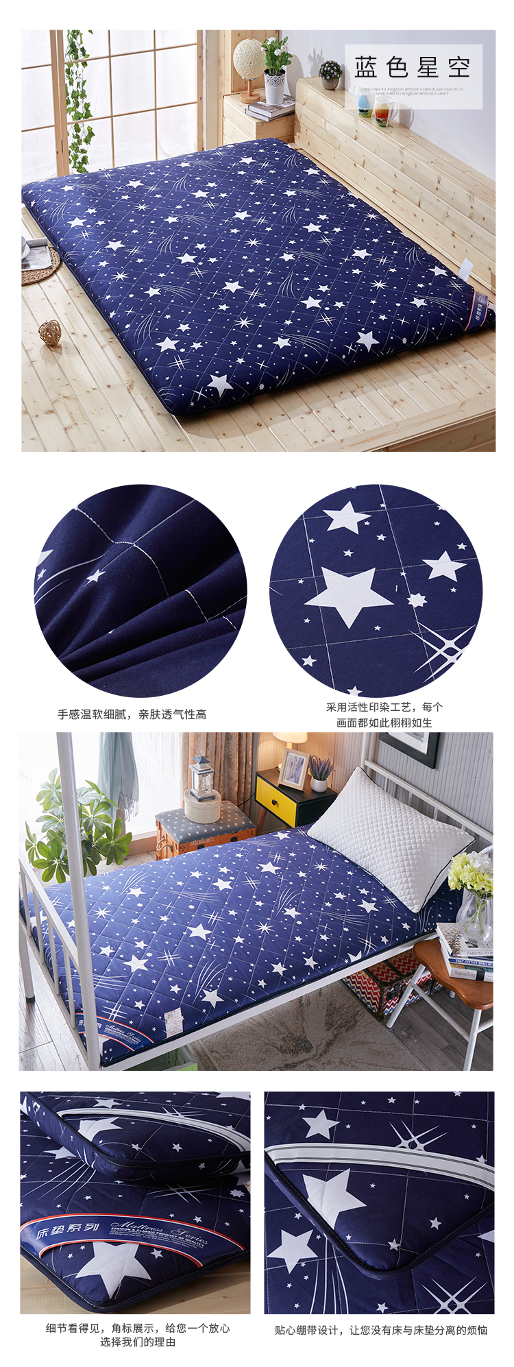 蓝色星空-750.jpg