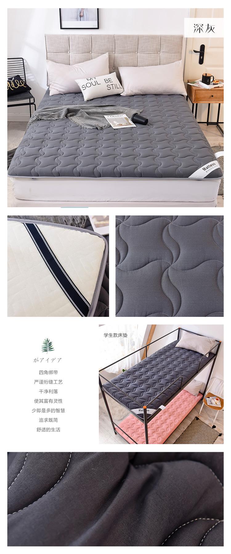 水洗棉床垫_23深灰.jpg