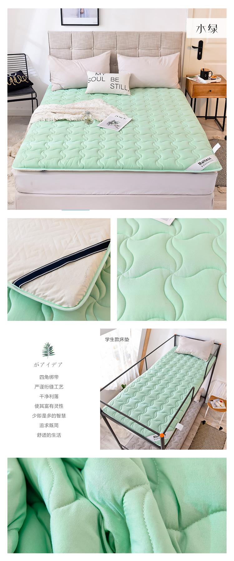 水洗棉床垫_23水绿.jpg