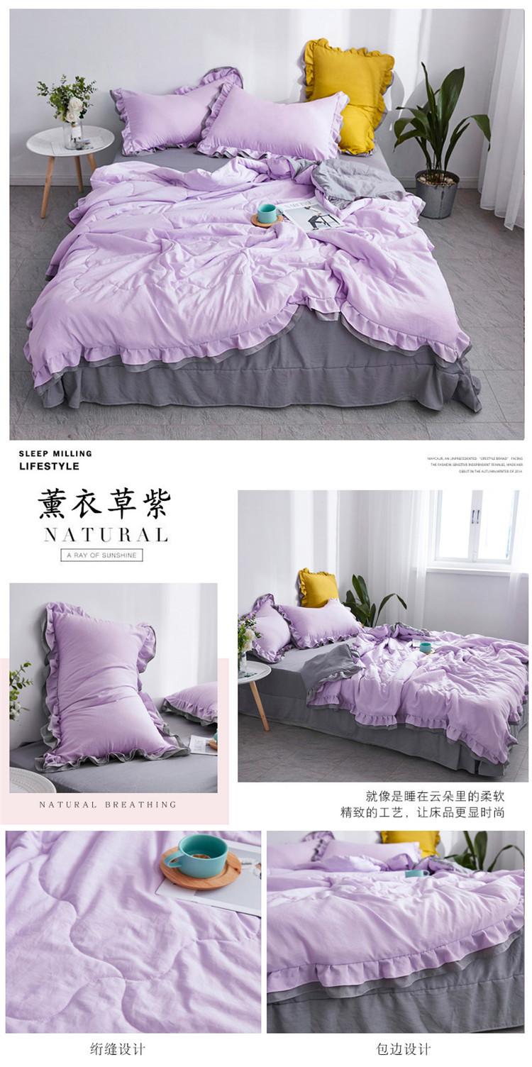 薰衣草紫.jpg