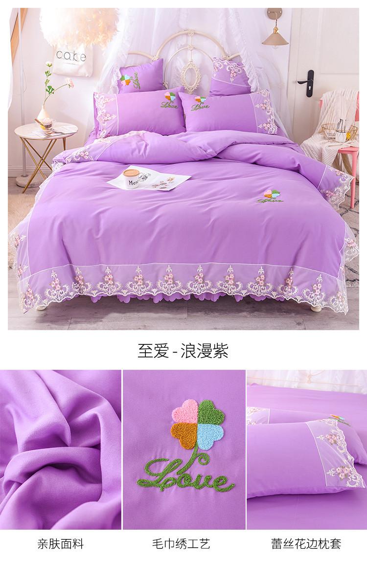 至爱-浪漫紫.jpg