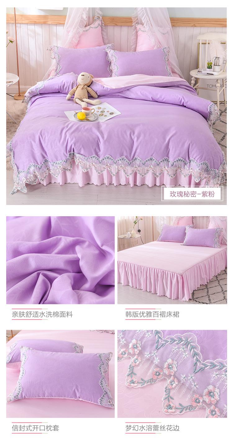 玫瑰秘密-紫粉.jpg