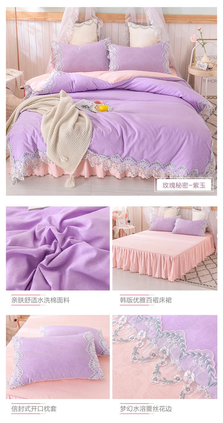 玫瑰秘密-紫玉.jpg