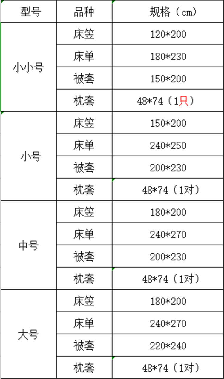详情图(0).jpg