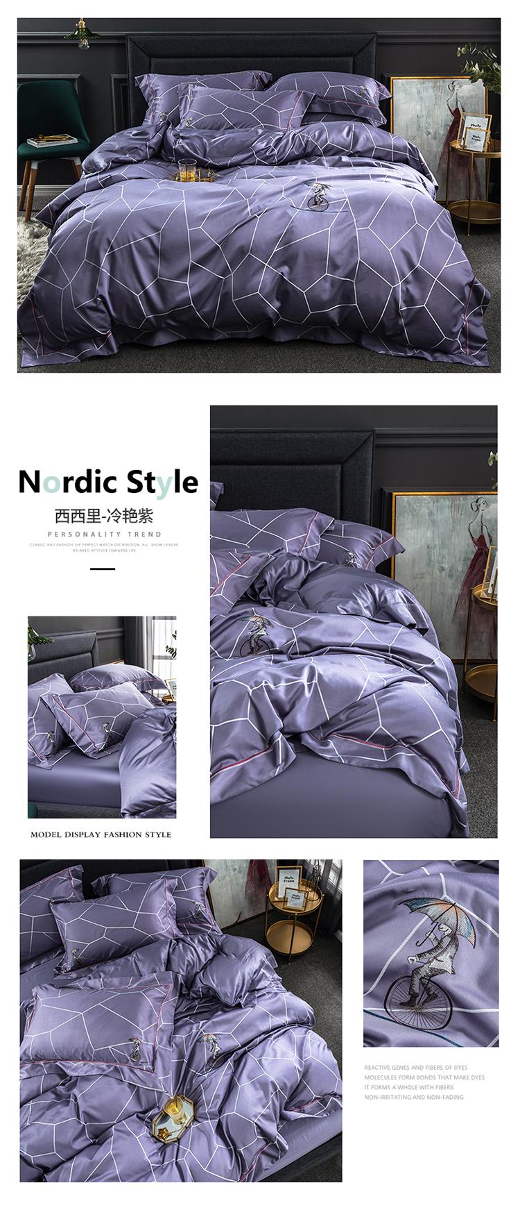 西西里-冷艳紫.jpg