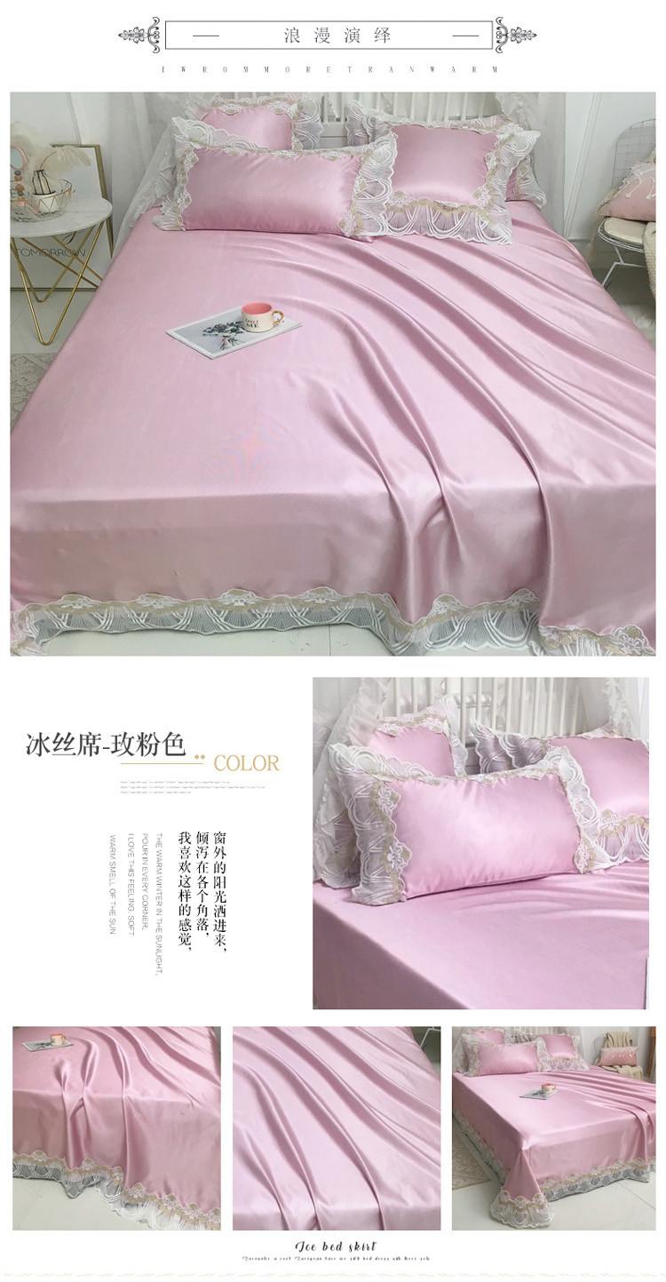 5.玫粉色.jpg