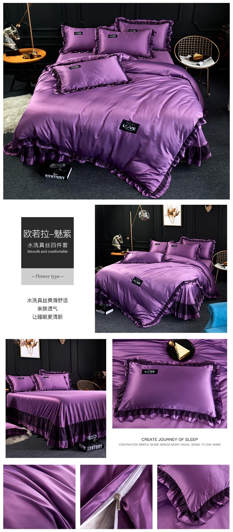 欧若拉-魅紫.jpg