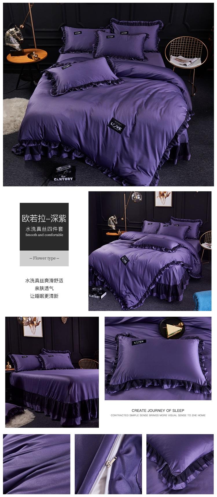 欧若拉-深紫.jpg
