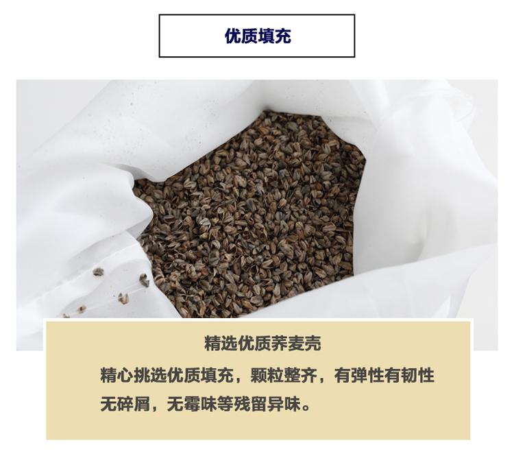 南通家纺 2020新款荞麦组合枕(图4)
