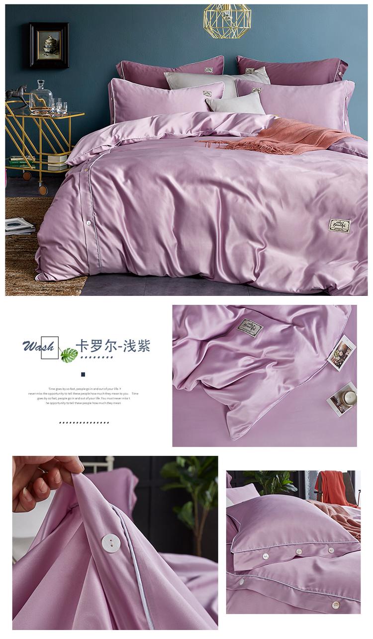卡罗尔-浅紫.jpg
